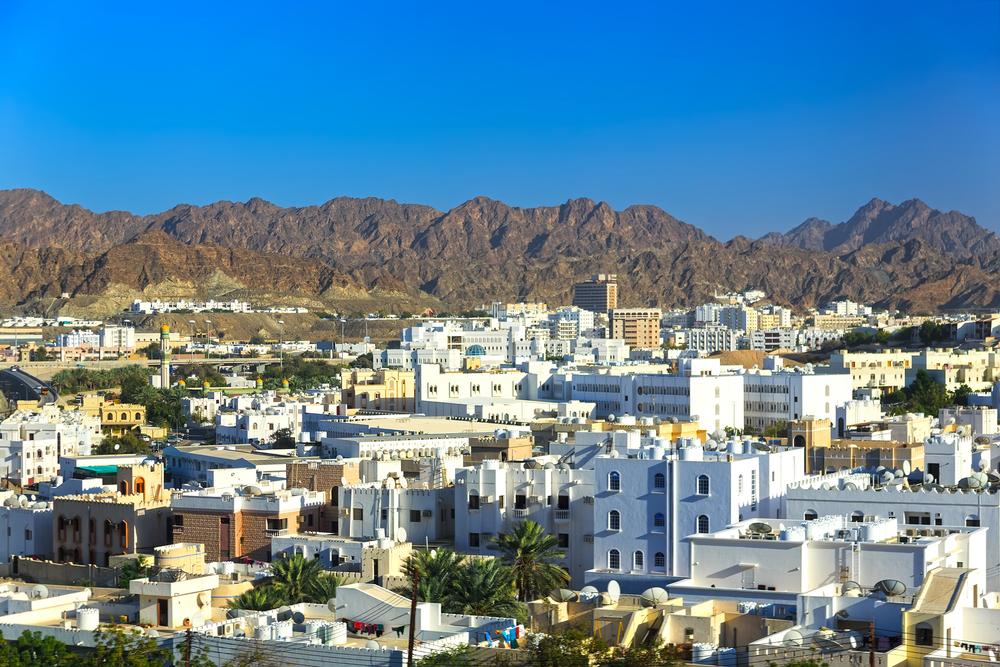 Tourism salute for sultanate