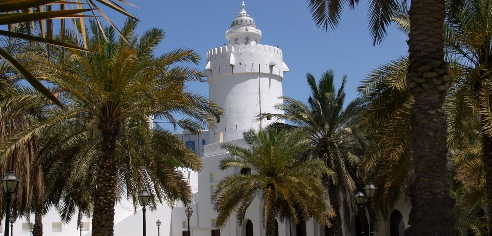 Iconic White Fort To Reopen In Abu Dhabi