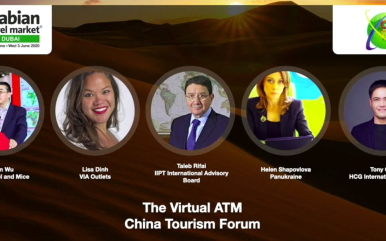 the-virtual-atm-china-tourism-forum
